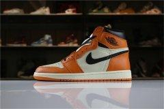 "Authentic  Air Jordan 1 ""Shattered Backboard Away"""