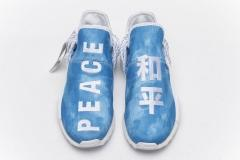 "Authentic Pharrell Williams x adidas Originals Hu NMD ""PEACE""(China limited)"