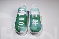 "Authentic Pharrell Williams x adidas Originals Hu NMD "" YOUTH""(China limited)"