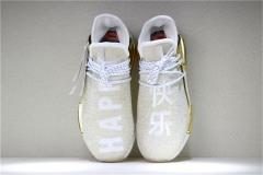 Authentic Pharrell Williams x adidas Originals Hu NMD-JXL