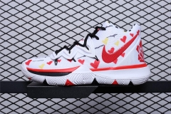 Super max perfect Kyrie 5 'BHM' PE