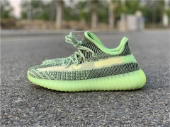 Authentic Adidas Yeezy‌ 350 Boost V2‌ 'YEEZREEL'