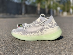 Authentic Adidas Yeezy Boost 380 Alien