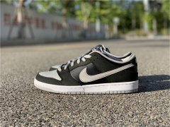 Authentic Nike SB Dunk Low J-Pack Shadow Grey